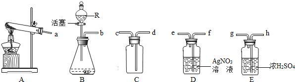 双氧水分解