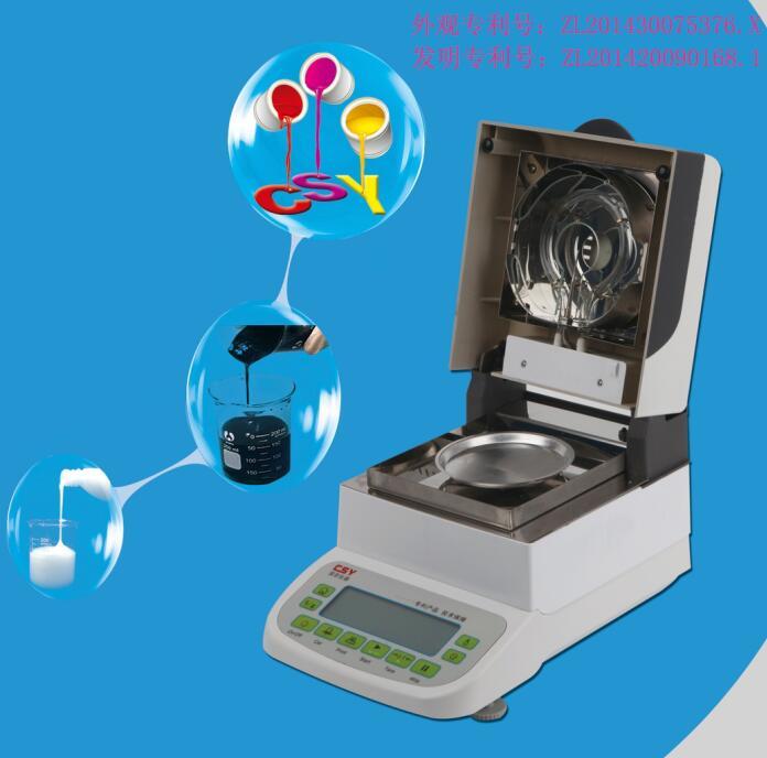 固含量测试仪
