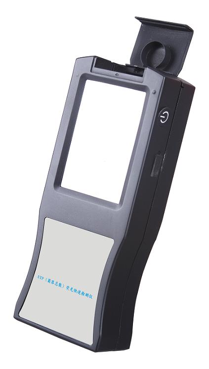 ATP荧光定量快速检测仪治理细菌保障食品卫生
